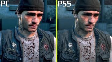 Сравнение графики Days Gone на ПК и PS5
