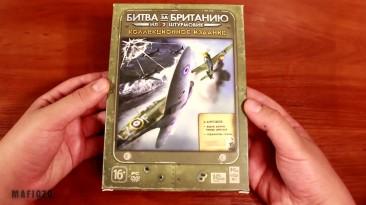 Ил 2 Штурмовик - Коллекционное издание