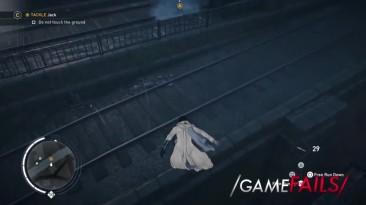 Проблема с поездом