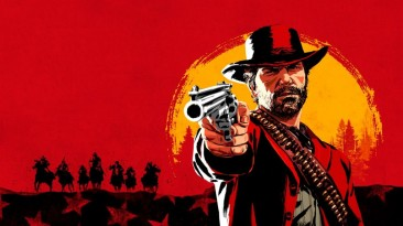 EMPRESS взломала Red Dead Redemption 2