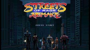 "Streets of Rage 4 ""Streets of Rage Remake v5.2 Фанатский ремейк"""