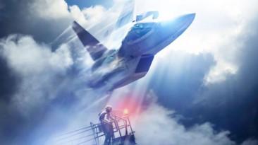 В Юго-Восточной Азии продано 500 тысяч копий Ace Combat 7: Skies Unknown