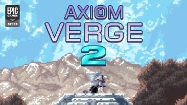 Axiom Verge 2 выйдет на ПК. Представлен новый трейлер