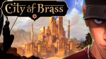 Следующей игрой в бесплатной раздаче EGS станет City of Brass