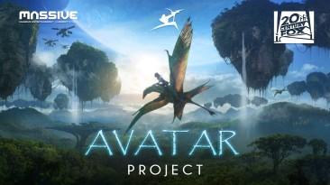 Ubisoft напомнила, что Avatar не была отменена и находится в стадии разработки