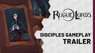Новый трейлер Rogue Lords представляет Учеников
