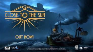 Close to the Sun вышла в Steam и GOG