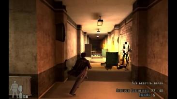 Прохождение Max Payne 2 (Без ранений): 2-3 Взрыв