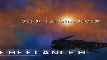 Freelancer - Sins of the Sirius Sector