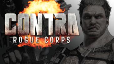 Contra: Rogue Corps с треском провалилась на старте