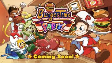 Стала известна дата выхода BurgerTime Party