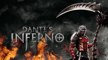 Dante's Inferno стала полностью играбельной на эмуляторе PS3, 60fps даже на средних ЦПУ