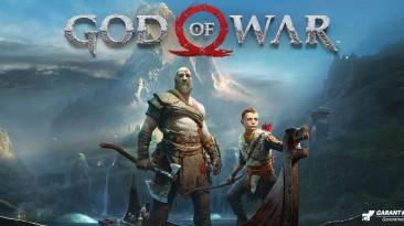 Sony может показать геймплей God of War: Ragnarok на своем игровом мероприятии