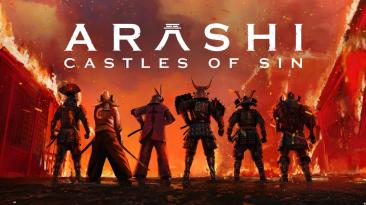 Стелс-экшен Arashi: Castles of Sin для PSVR выходит сегодня