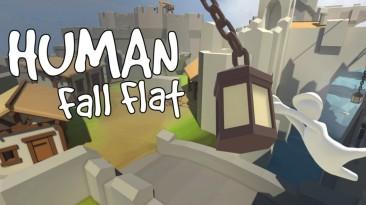 Необычная головоломка Human: Fall Flat продается дешевле 200 рублей