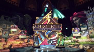 В Chronicle: RuneScape Legends появилась новая легенда - мастер-убийца