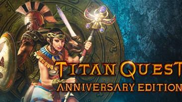 Titan Quest - Anniversary Editon: Трейнер/Trainer (+17) [2.9.0] {iNvIcTUs oRCuS / HoG}