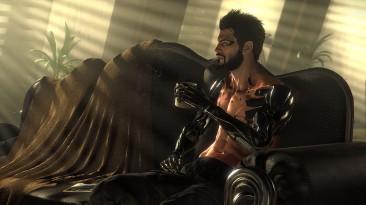 Не стоит волноваться, с франшизой Deus Ex все в порядке
