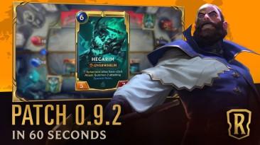 Legends of Runeterra обновилась до версии 0.9.2