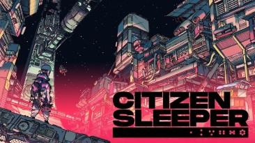 Анонсирована текстовая RPG Citizen Sleeper про борьбу с корпорациями на космической станции