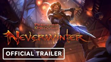 """Neverwinter получил обновление """"Жемчужина Севера"""""""