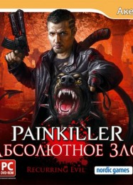 Обложка игры Painkiller: Recurring Evil