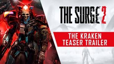 The Surge 2: Kraken DLC и Premium Edition выходят 16 января