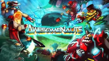 Awesomenauts: обновление для PS4 и Xbox One
