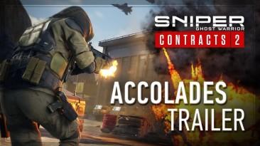 Sniper Ghost Warrior Contracts 2 для PS5 выходит 24 августа. Представлен хвалебный трейлер
