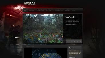 Обновление сайта Areal