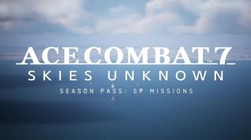 Новый трейлер сюжетных дополнений Ace Combat 7: Skies Unknown