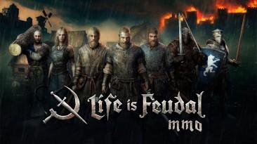 Life is Feudal стала полностью бесплатной