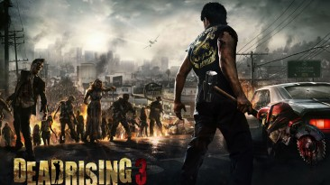 Сравнение версий Dead Rising 3: PC vs Xbox One.