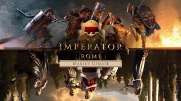 "Imperator: Rome 2.0 на подходе. Дата выхода обновления ""Marius"""