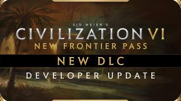 Новый трейлер Civilization VI рассказывает о Вавилонской цивилизации и о подробностях ноябрьского DLC