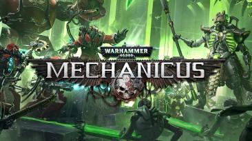 Warhammer 40.000: Mechanicus выйдет на iPad и планшеты Android 22 апреля