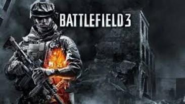 Westie: почему Battlefield 3 лучше Battlefield 4