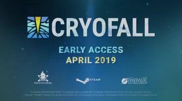 Тизер CryoFall от Daedalic