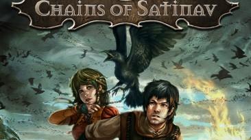 "Dark Eye: Chains of Satinav, the ""Soundtrack(MP3)"""