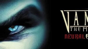 "Vampire: The Masquerade - Redemption ""HD текстуры"""