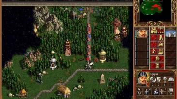 """Heroes of Might and Magic 3 """"Кампания - King & Emperor"""""""