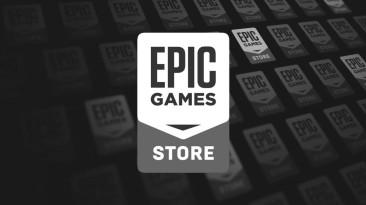 Epic предложила Sony 200 миллионов долларов за выпуск 4-6 игр на PC