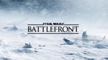 Дебютный геймплей Star Wars: Battlefront будет показан 17 апреля
