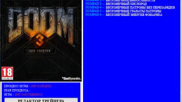 Doom 3 - BFG Edition: Трейнер/Trainer (+7) [1.0.34.6456] [Update 29.04.2018] [64 Bit] {Baracuda}