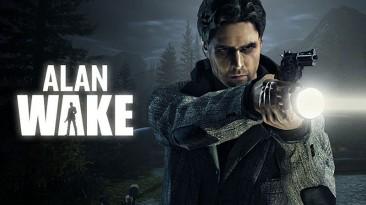 Alan Wake вернулась в Steam