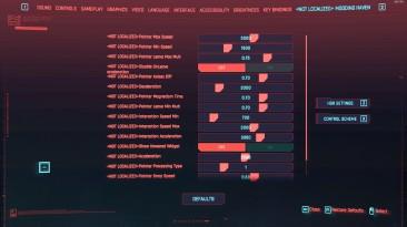 """Cyberpunk 2077 """"Больше вариантов настроек игры"""""""