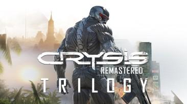 """""""F***k you, Crytek!"""": ютубер возмутился """"рекомендациями"""" при обзоре Crysis Remastered Trilogy"""