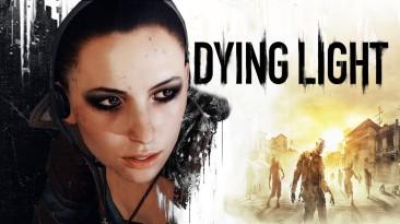 Версия Dying Light для новых консолей получила возрастной рейтинг