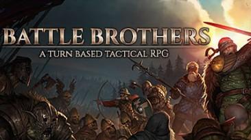 Состоялся релиз пошаговой тактической RPG Battle Brothers