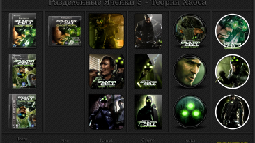 "Splinter Cell: Chaos Theory ""Иконки (ArtGamer)"""
